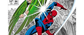 Folge 529: The Amazing Spiderman